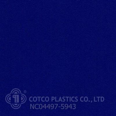 NC 04497-5943  (สินค้าสั่งผลิต)