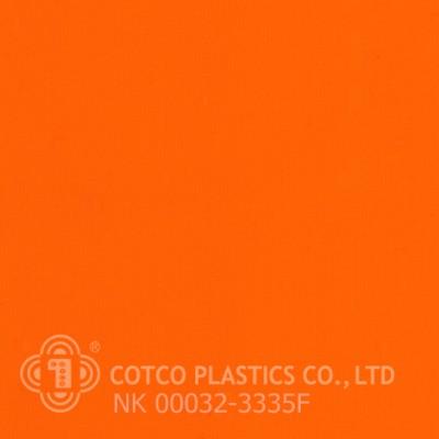 NK00032-3335F  (สินค้าสั่งผลิต)