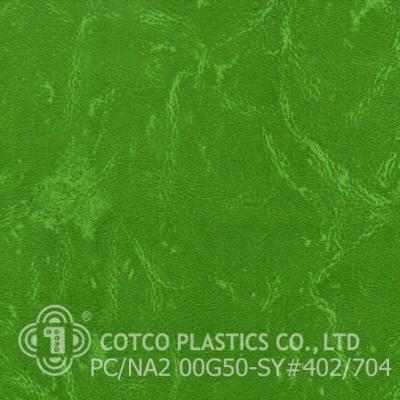 PC/NA2 00G50 - SY#402/704 (สินค้าสั่งผลิต)