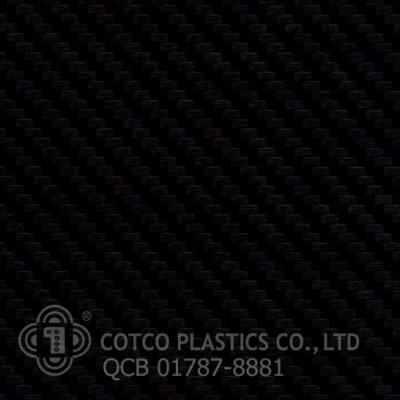 QCB 01787 - 8881 (สินค้าสั่งผลิต)