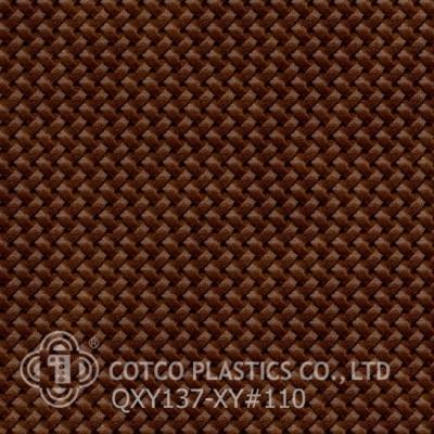 QXY 137 - XY#110 (สินค้าสั่งผลิต)
