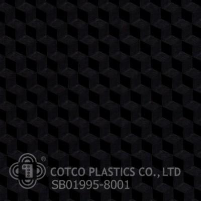 SB 01995 - 8001 (สินค้าสั่งผลิต)