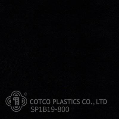 SP 1B19 -800 (สินค้าสั่งผลิต)