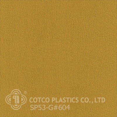 SP53-G#604 (สินค้าสั่งผลิต)