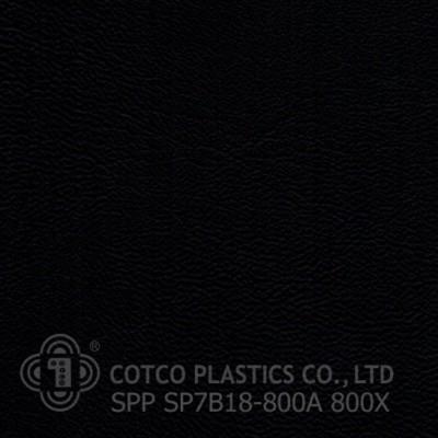 SPP/SP 7B18-800A/800X (สินค้าสั่งผลิต)