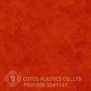PG01905–SS#1147 (สินค้าสั่งผลิต)