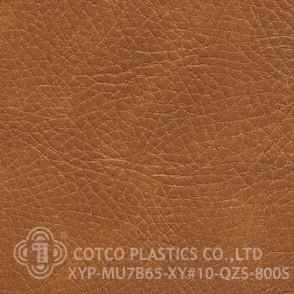 XYP/MU7B65-XY#10-QZS-800S (สินค้าสั่งผลิต)