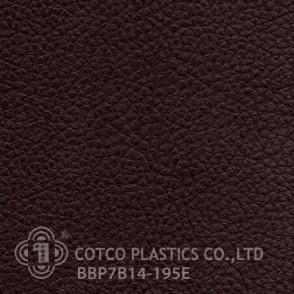 BBP7B14-195E (สินค้าสั่งผลิต)