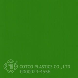 0000023-4556 (สินค้าสั่งผลิต)
