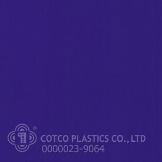 0000023-9064  (สินค้าสั่งผลิต)