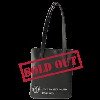 กระเป๋า ESC สีเทา (เล็ก)