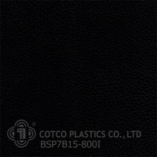BSP 7B15-800I (สินค้าสั่งผลิต)