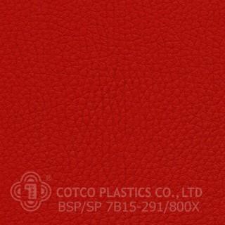BSP/SP 7B15-291/800X (สินค้าสั่งผลิต)