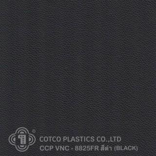 CCP VNC - 8825FR