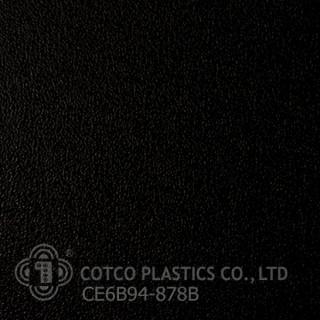 CE 6B94-878B (สินค้าสั่งผลิต)