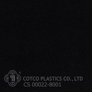 CS 00022 - 8001  (สินค้าสั่งผลิต)