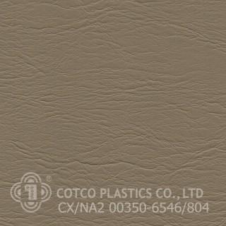 CX/NA2 00350 - 6546/804 (สินค้าสั่งผลิต)
