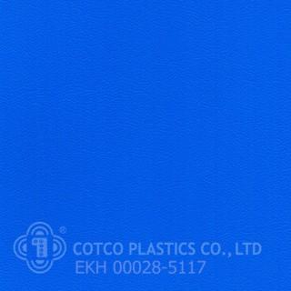 EKH 00028 - 5117  (สินค้าสั่งผลิต)