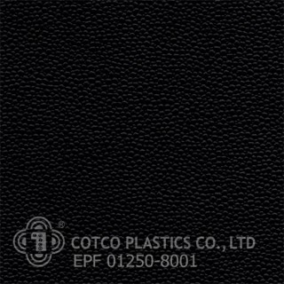 EPF 01250 - 8001  (สินค้าสั่งผลิต)