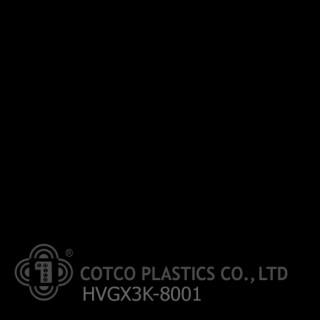 HVG X3K-8001 (สินค้าสั่งผลิต)