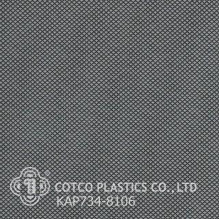 KAP734-8106 (สินค้าสั่งผลิต)
