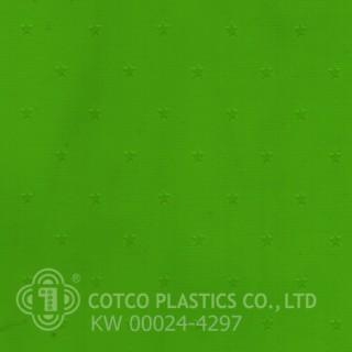 KW 00024-4297  (สินค้าสั่งผลิต)