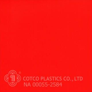 NA 00055 - 2584 (สินค้าสั่งผลิต)