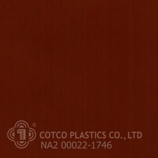 NA2 00022-1746 (สินค้าสั่งผลิต)