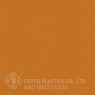 NA2 00022-6232 (สินค้าสั่งผลิต)