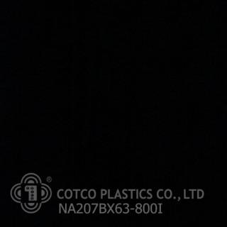 NA2 07BX63-800I (สินค้าสั่งผลิต)