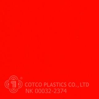 NK00032-2374  (สินค้าสั่งผลิต)