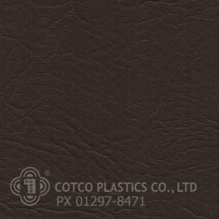 PX 01297 - 8471 (สินค้าสั่งผลิต)
