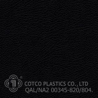 QAL/NA2 00345 - 820/804  (สินค้าสั่งผลิต)