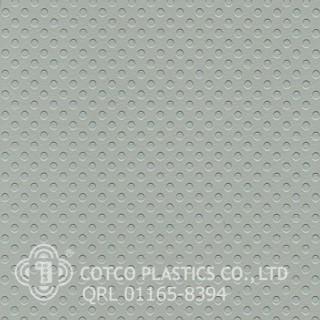 QRL 01165 - 8394 (สินค้าสั่งผลิต)