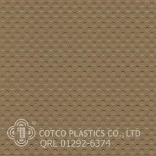 QRL 01292 - 6374 (สินค้าสั่งผลิต)