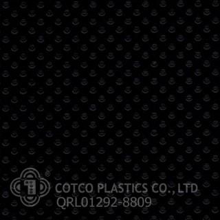 QRL 01292 - 8809 (สินค้าสั่งผลิต)