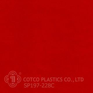 SP 197-228C  (สินค้าสั่งผลิต)