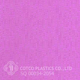 SQ 00034 - 2054 (สินค้าสั่งผลิต)