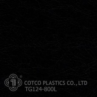 TG 124 - 800L (สินค้าสั่งผลิต)