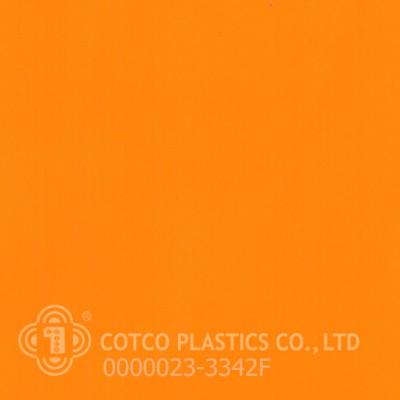 0000023-3342F (สินค้าสั่งผลิต)
