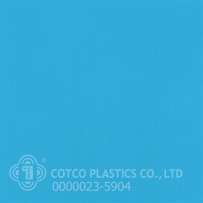 0000023-5904  (สินค้าสั่งผลิต)