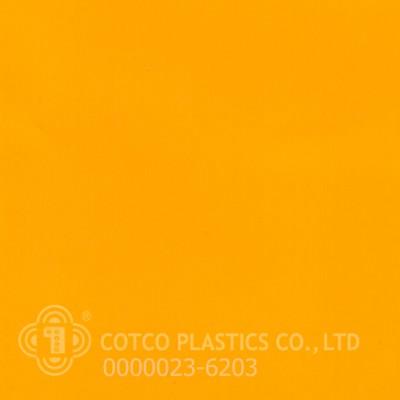 0000023-6203  (สินค้าสั่งผลิต)