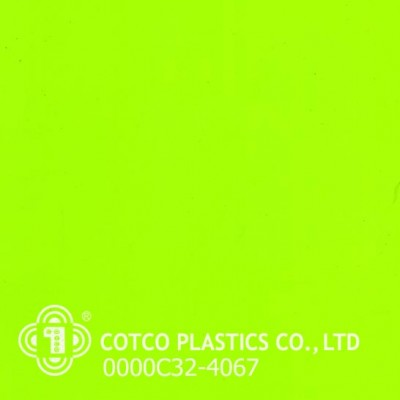 0000C32-4067  (สินค้าสั่งผลิต)