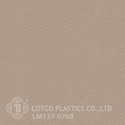 LM137–076B (สินค้าสั่งผลิต)