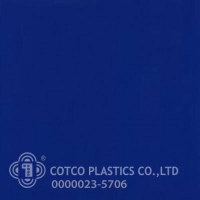 0000023-5706 (สินค้าสั่งผลิต)