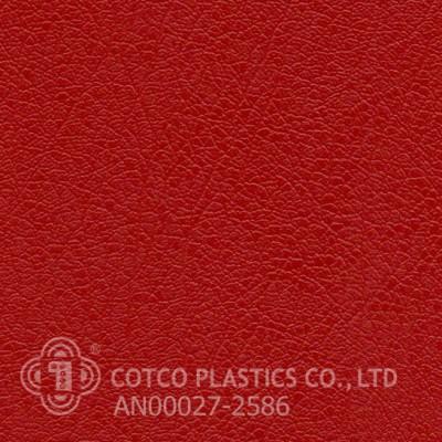 AN00027-2586  (สินค้าสั่งผลิต)