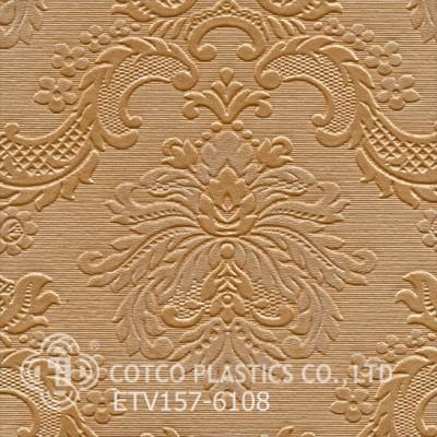 ETV 157 - 6108 (สินค้าสั่งผลิต)