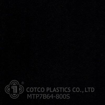 MTP 7B64-800S (สินค้าสั่งผลิต)