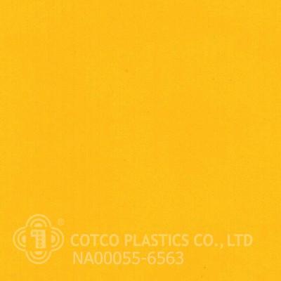 NA 00055 - 6563  (สินค้าสั่งผลิต)