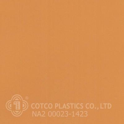 NA2 00023-1423 (สินค้าสั่งผลิต)